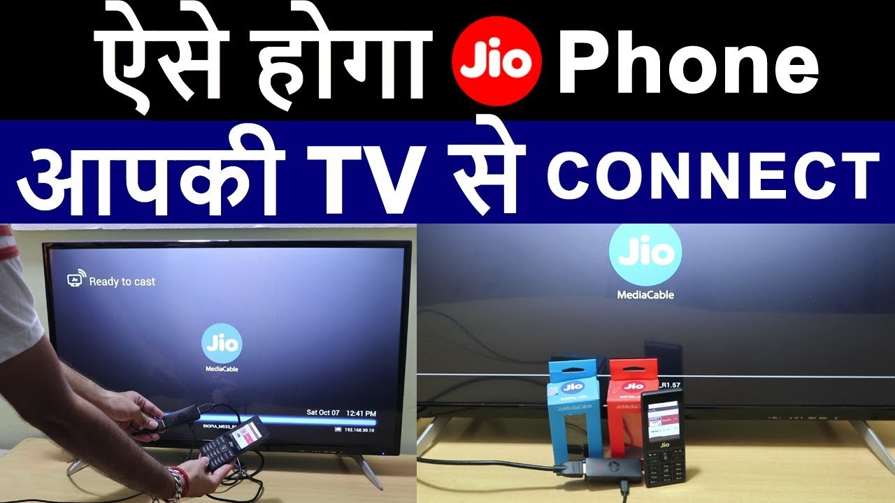 Jio Media Cable Live Demo Connect Jiophone To Any Tv In