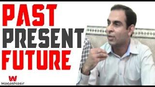 Human Progress: Past Present & Future Management - By Qasim Ali Shah (In Urdu/Hindi)