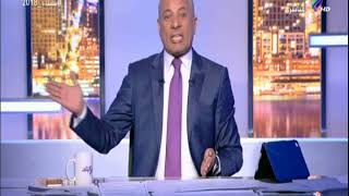 أحمد موسى: منصب رئيس الجمهورية أصعب منصب فى العمل العام
