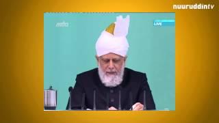 Folge den Kalifen 18.05.2015 Das Lesen der Bücher von Hadhrat Masih Maud (as) (Montag/Deutsch)