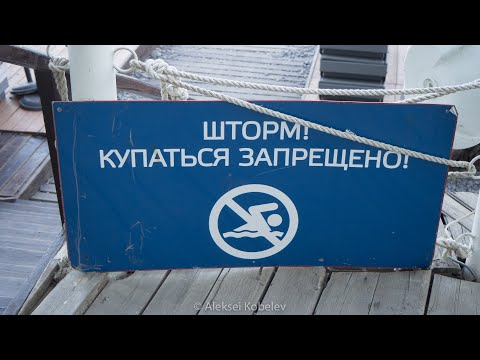 Крым в сентябре 2019 часть 2