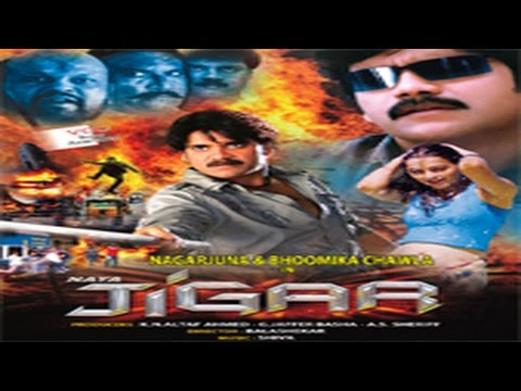 Naya Jigar Full Movie Part 14