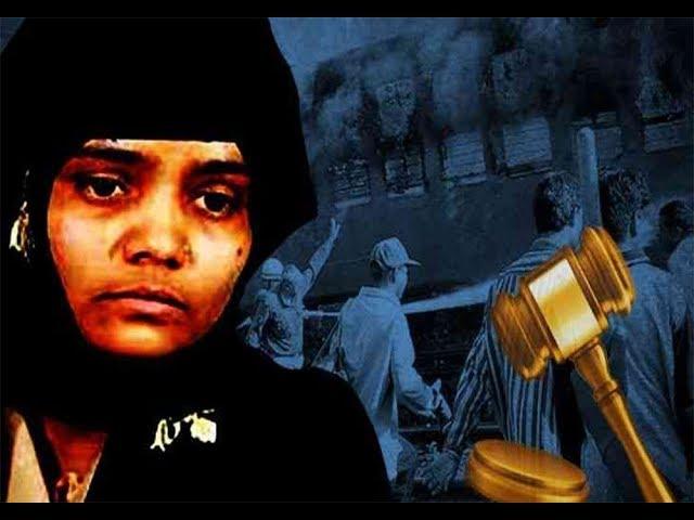 बिलकिस बानो को 17 साल बाद मिला न्याय | Sada Today