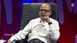 Aluth Parlimenthuwa - 2017.05.03 Thumbnail