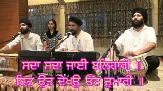 BHAI JESWANT SINGH - SEWAK KI ARDAAS PYARE