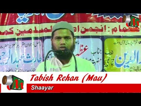 Tabish Rehan NAAT 01, Naatiya Mushaira Gonda, 12/05/2016, Mushaira Media