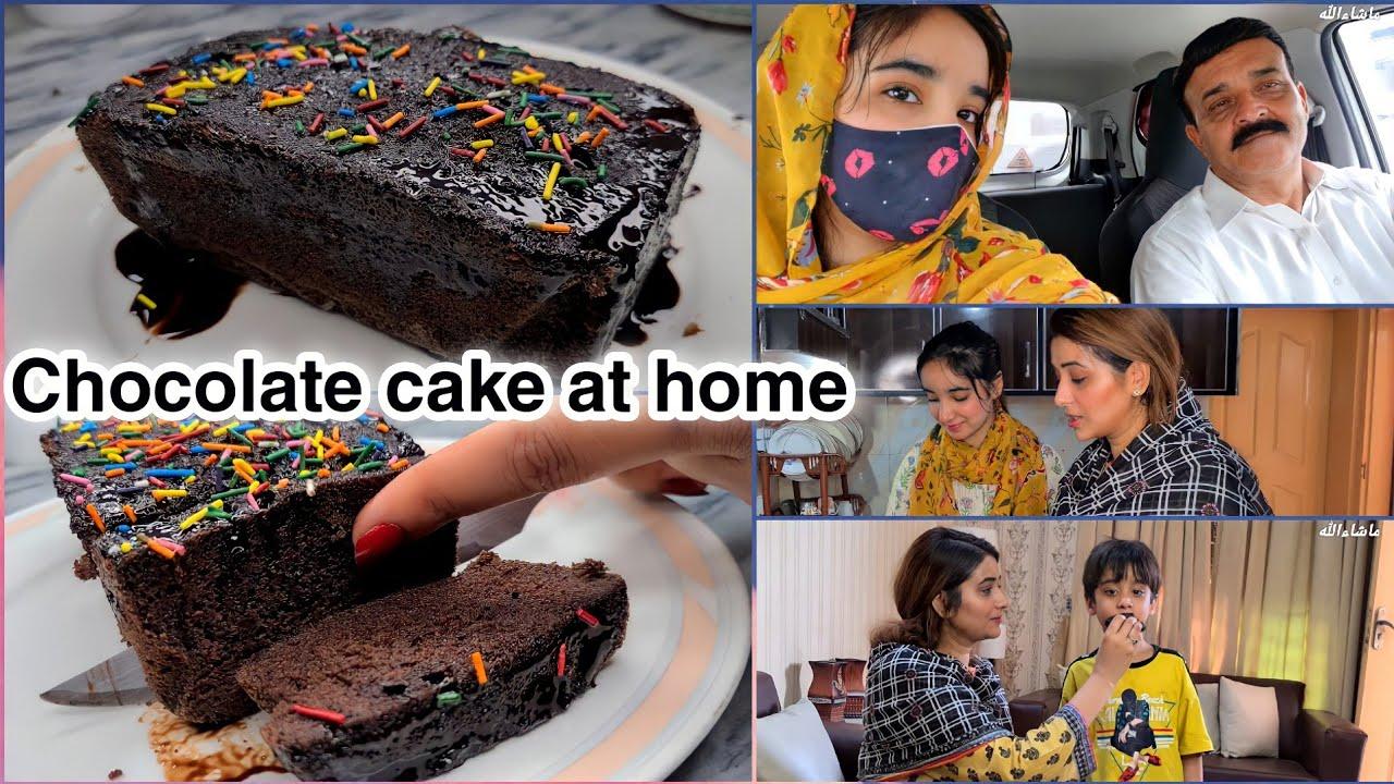 Hum nay Bnaya Cake🎂-No Oven,No Beater..|| Chocolate Cake at home Recipe ..