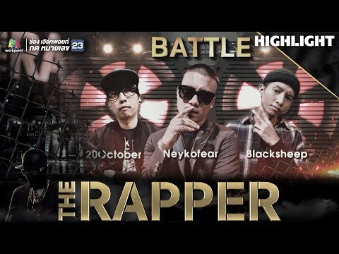 NEYKOFEAR vs BLACKSHEEP vs 20OCTOBER | THE RAPPER