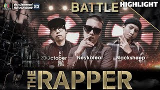 NEYKOFEAR vs BLACKSHEEP vs 20OCTOBER | THE RAPPER