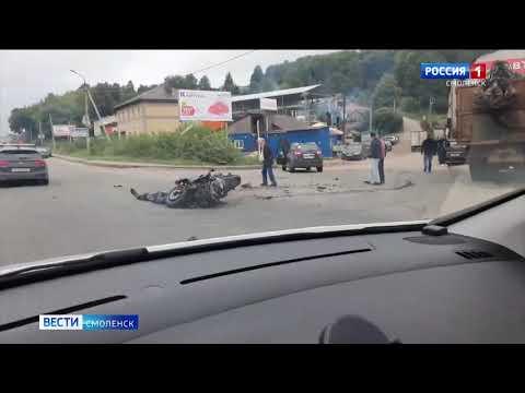 В Смоленске в ДТП погиб мотоциклист
