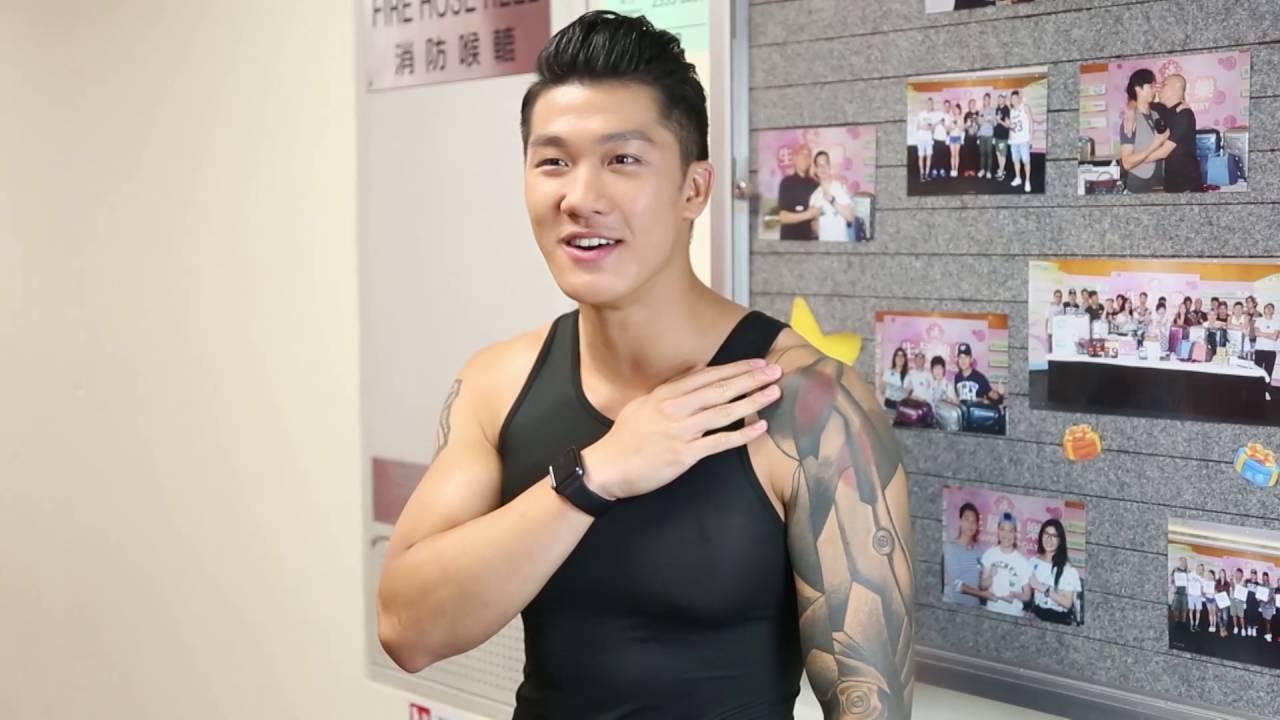 [2016香港先生選舉] 2號麥凱程 - YouTube