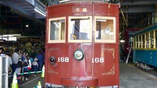 走る文化財 長崎電気軌道160形168号 日本最古の木造ボギー車の車内、床下構造公開