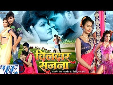 HD SUPERHIT BHOJPURI MOVIE 2017 || Kallu Nisha Dubey || Bhojpuri Full Film