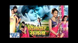 HD SUPERHIT BHOJPURI MOVIE 2017    Kallu Nisha Dubey    Bhojpuri Full Film