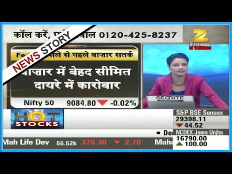 Hot Stocks | Good time to invest in two wheeler stocks