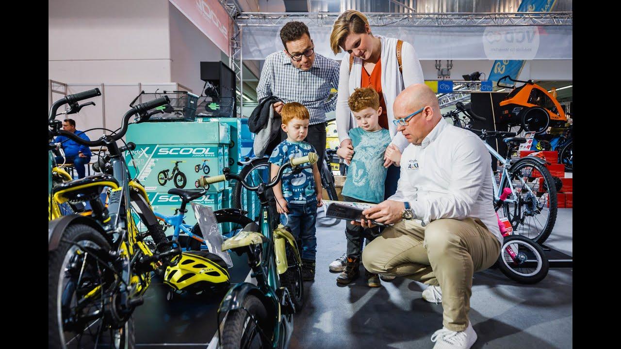 Fahrrad Essen - Trailer 2021