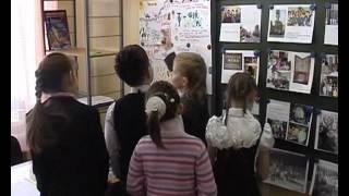 2010 02 05 Урок краеведения во 2 школе
