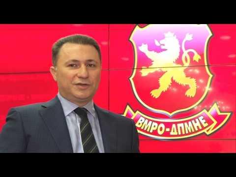 Intervju Nikola Gruevski - TV Pink 05.03.2017.