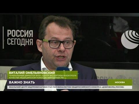 В России выросла заболеваемость раком лёгкого