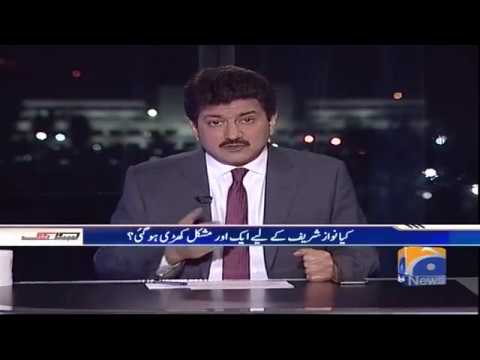 Capital Talk - 01-January-2018 - Geo News