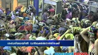 Sabarimala News : Huge rush at Sabarimala