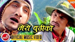 Superhit Nepali Comedy Song 2073 | Meri Budiko Risai Tagada - Balkrishna Wagle & Tika Pun thumbnail