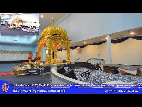 Gurdwara Singh Sabha Seattle Live Stream