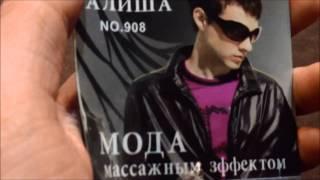 Обзор   vovateee  на  носки  и  этикетку  фирмы  АЛЙША.