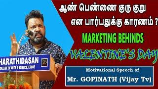 VALENTINE'SDAY Best Motivational Speech,GOBINATH VIJAYTV NeeyaNanaமாணவர்களுக்கு கோபிநாத் அறிவுரை
