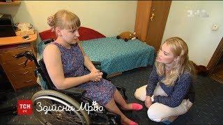 Проект 'Здійсни мрію' виконає одне з найзаповітніших бажань спортсменки з інвалідністю