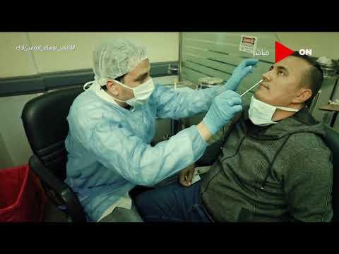 صباح الخير يا مصر - المواطن المصري.. كلمة السر في السيطرة على فيروس كورونا  - 11:57-2020 / 8 / 10