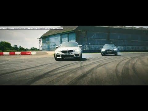 BMW M5 и ALPINA B5 Гранд Тур 3 сезон 7 серия