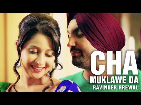 New Punjabi Song 2013 | Cha Muklawe Da | Ravinder Grewal | Latest Punjabi Songs 2013