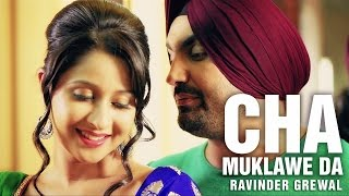 New Punjabi Song 2013 | Cha Muklawe Da | Ravinder Grewal | Latest Punjabi Songs 2013