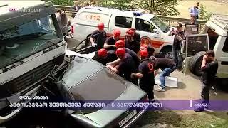 ავტოსაგზაო შემთხვევა ქედაში - 5 გარდაცვლილი