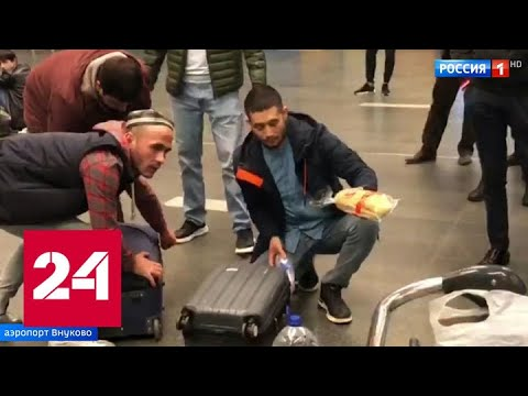 Заложники терминалов: в аэропортах ждут рейсов сотни граждан Таджикистана и Узбекистана - Россия 24