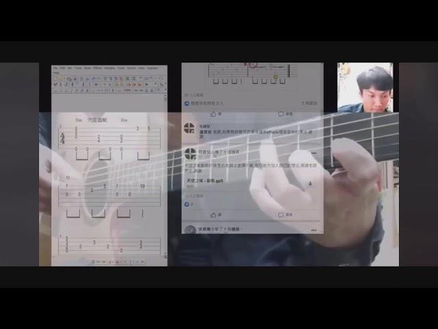 盧家宏老師FB直播班  天空之城(即興演奏不同版本)