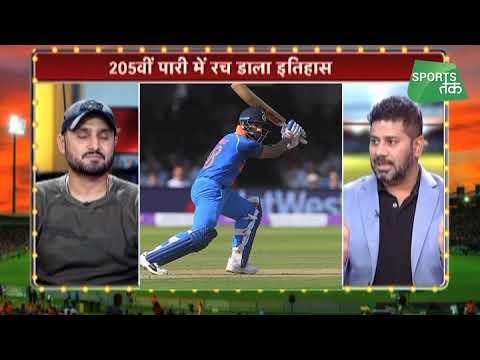 आजतक के शो पर बोले Harbhajan, Sachin और Virat में फर्क नहीं | Sports Tak