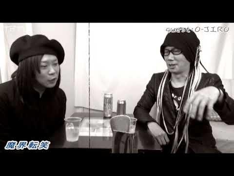 ◆O-JIROさん(PENICILLIN)降臨!◆魔界転笑 - 050