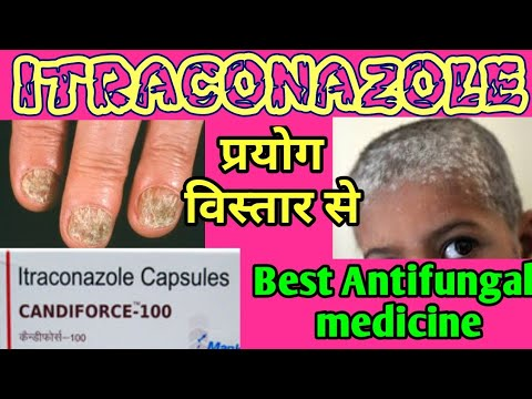 Itraconazole 100 mg/ 200 mg capsules (in hindi) uses, side effects,ALL  ABOUT MEDICINE