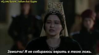 Кесем!!! Казнь Байизита.  50 серия полностью с русскими субтитрами!!!