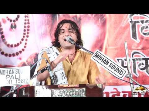 Prakash Mali Superhit Live Performance | Wo Maharana Pratap Kathe | PALI Live Rajasthani Bhajan