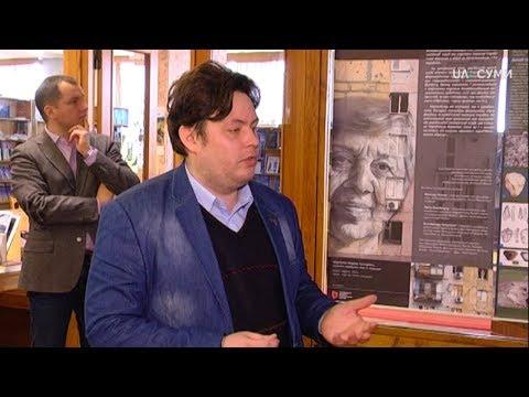 UA:СУМИ: Виставку «Донбас»: переPRОчитання образу» презентували в Сумах