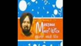 Balle ni punjab diye sher bachchiye Asa Singh Mastana