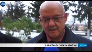 تيارت: السلطات تعيد فتح حديقة التسلية بعد غلقها لأكثر من 20 سنة