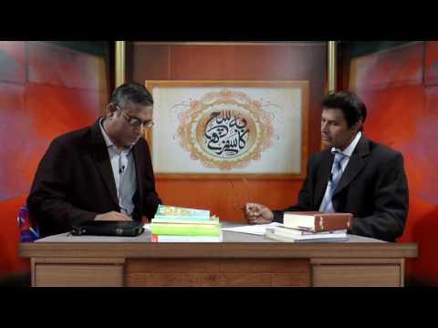 SKS027 - Hazarat Yohanna ka bhai Yaqub