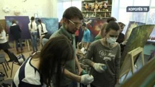 Королёвских школьников бесплатно учат рисовать граффити(Уличное искусство стало легальным. В изостудии центрального дворца культуры проходят бесплатные уроки..., 2016-04-06T18:38:44.000Z)