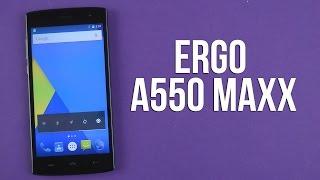 Розпакування Ergo A550 Maxx Dual Sim Dark Grey
