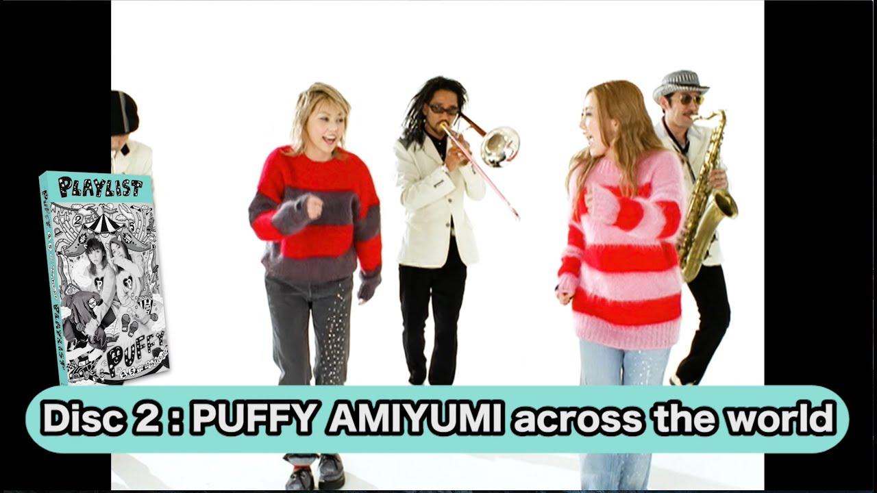 「PLAYLIST~PUFFY 25th Anniversary~」Disc 2【PUFFY AMIYUMI across the world】~MV「海へと」