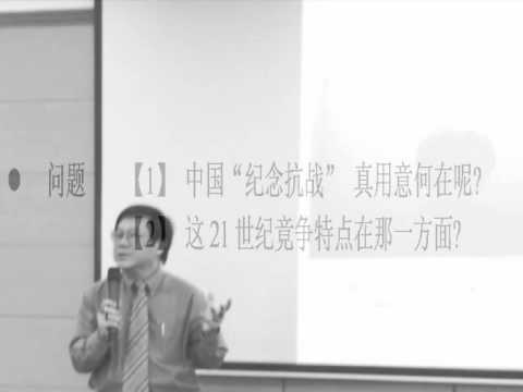 Professor FOO Check Teck visiting Jiangxi University of Finance and Economics